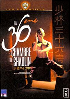 M gaupload partage paradise mu saga la 36 me chambre de for 36eme chambre shaolin
