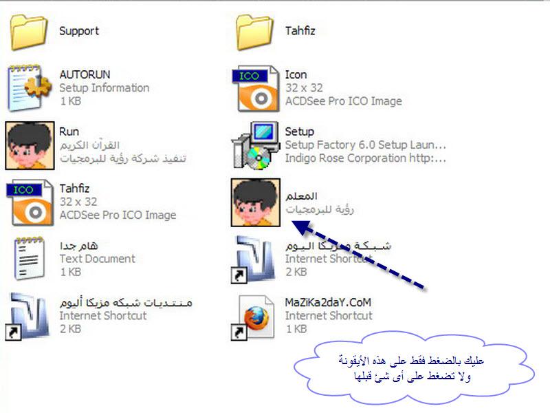 ����� ������� ������ ������ ������� clip_116.jpg