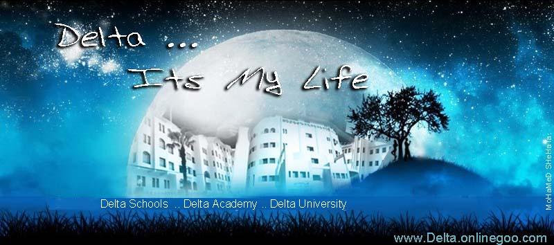 delta-institute