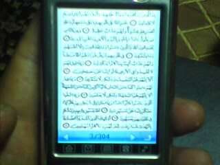 اجعل هاتفك منزلا الله مند اليوم وتصفح به ايات الله عزوج