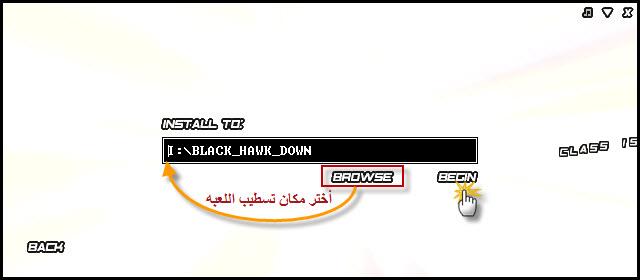 حصريا لعبة الحروب والاكشن Black Hawk Down مضغوطه بحجم 174