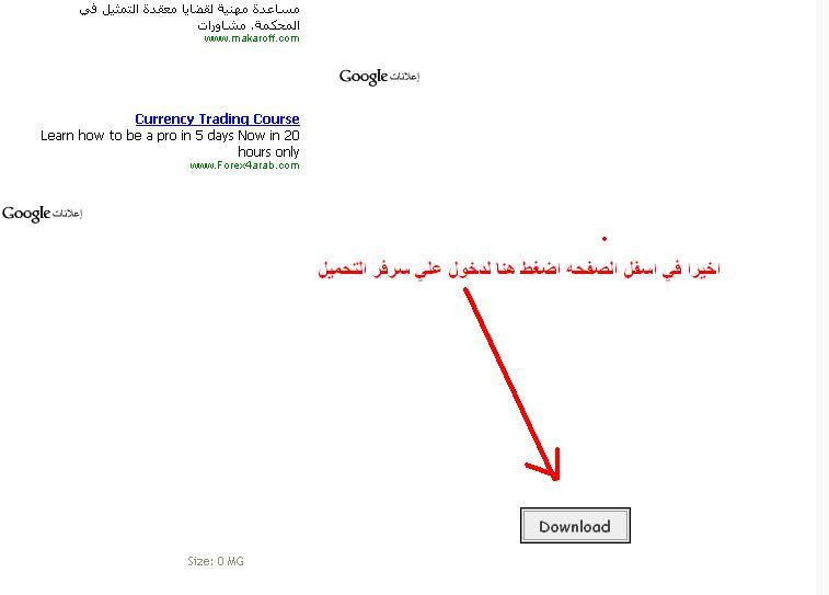 برنامج..مطبخ للأكلات المصرية