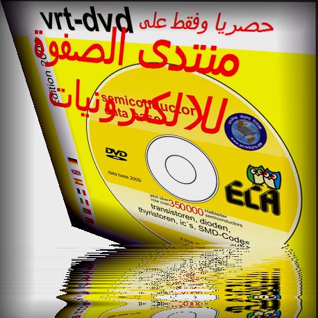 VRT TÉLÉCHARGER DVD 2009 ECA