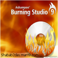 Ashampoo Burning Studio 9.