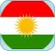 اقليم كوردستان