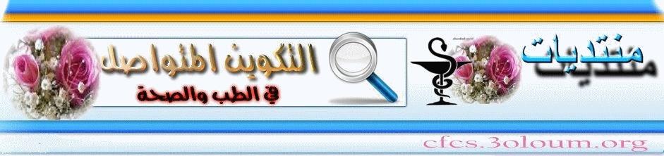 cfc.org