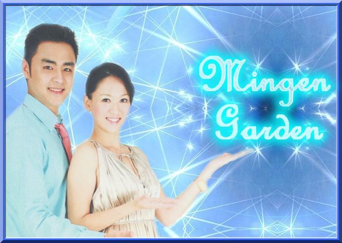 MingEn-Garden