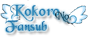 kokoro no fansub