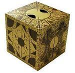 grand détenteur des secrets du cube...
