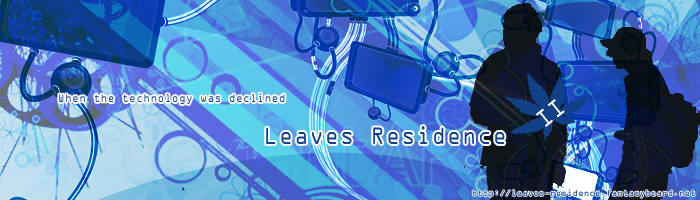 The Leaves Residence