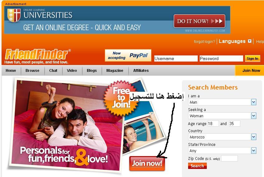 منزلك بطاقة الصرافات friend11.jpg