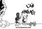 منتدى الكاريكاتير