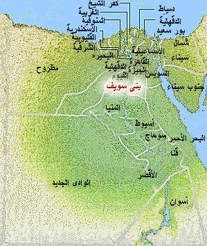 بنـــــــى سويـــــــــــــــف  (محافظتى)