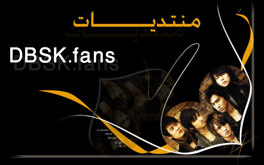 www.DBSK.fans.com