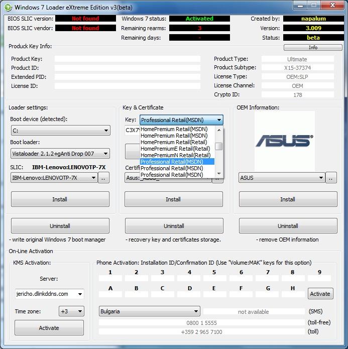 windows 7 extreme loader password reset