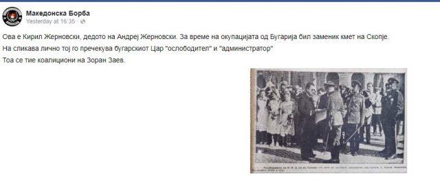 kiril-10.jpg